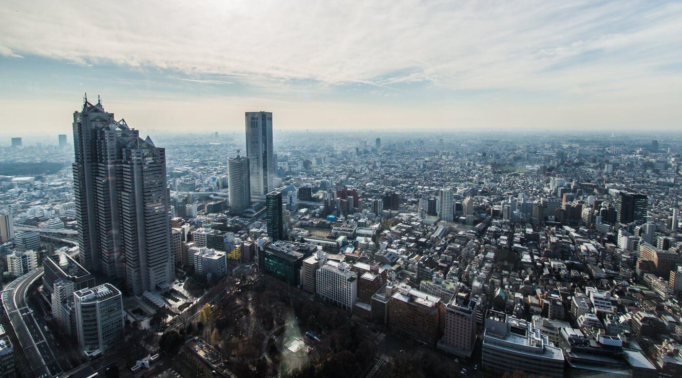 Tokyo Metropolitan Government Building, Tokyo